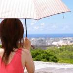 日傘の遮光効果が一番高いのは?UVカットもできる色の選び方