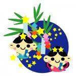 七夕飾り 折り紙の折り方いろいろ☆織姫と彦星も☆いつまで飾る?