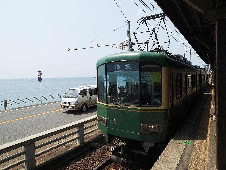 「江ノ電」の画像検索結果