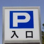 真駒内花火大会の駐車場をお探しならコチラ。渋滞する?イオンは?
