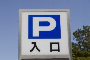 真駒内花火大会 駐車場