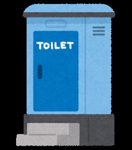0528_6_kasetsu_toilet