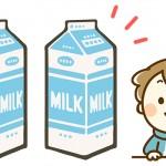 牛乳パック工作で簡単な作り方まとめ!男の子におすすめ♪色の塗り方も