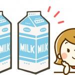 夏休み工作で女の子が牛乳パックで作るならコレ!簡単!色を塗る技も