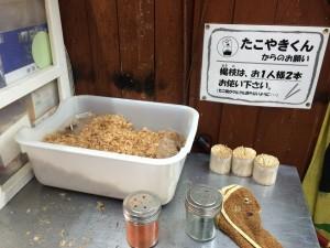 大阪 たこ焼き