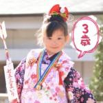 七五三の髪型3歳の女の子特集☆簡単な自宅でのアレンジ方法