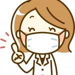 インフルエンザの感染を防ぐ7つの習慣~できることから始めよう~