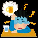 二日酔いを解消できる飲み物おすすめ5選!本当に効く飲み物食べ物