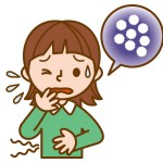 ノロウイルスの症状 大人は軽い場合も?嘔吐や下痢なし?
