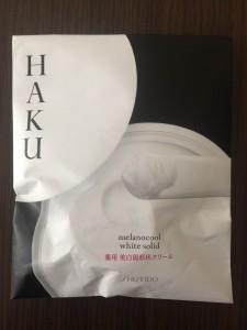 HAKU 口コミ