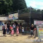 野毛山動物園に関するブログ記事一覧ページ
