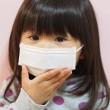 ブタクサ アレルギー 子供