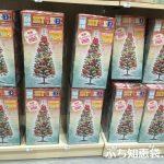 クリスマスツリーの捨て方と処分方法まとめ。買取ってもらえる?
