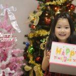幼稚園児のクリスマスプレゼントに迷ってるならおすすめはコレ!