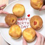 子供の誕生日なのにケーキ嫌い!代わりのアイディア♪ロウソクOK!