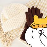 ニット帽を縮める方法3選!伸びを戻す!ゆるい帽子を直す!