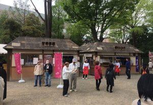 根津神社 つつじ祭り 甘酒茶屋